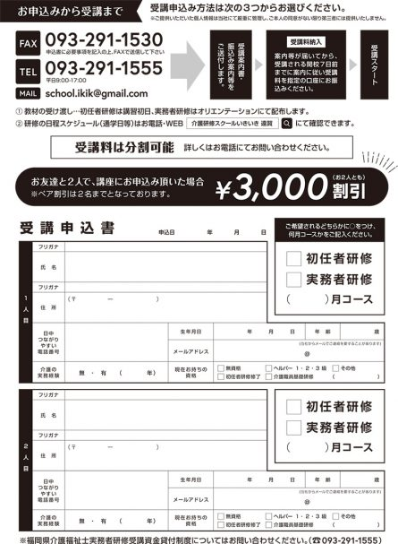 apply-thumb1-1